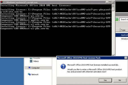 Office 2010 KMS Host License Pack Installation